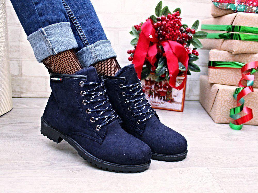 Синие женские ботинки