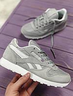 Кроссовки Reebok Classic grey/white. Живое фото (Реплика ААА+)