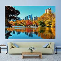 Картина - осень в Нью Йорке