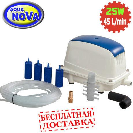 Аэратор для пруда AquaNova NAP-45s SuperEco (комп.) - Аптека для Бассейнов и Прудов  в Киеве