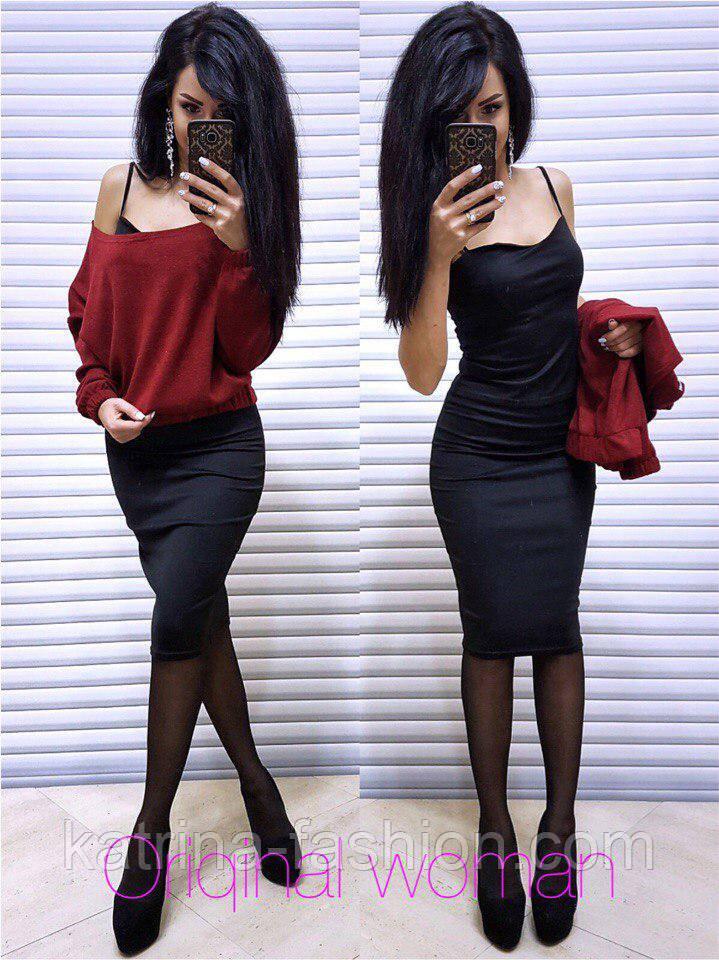 27ddf1a0e5c Женский стильный костюм-тройка  кофта