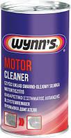 Промывка MOTOR CLEANER 325мл