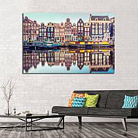 Картина - Амстердам