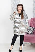Женская куртка / плащевка, синтепон 200 / Украина, фото 1
