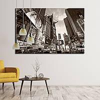 Картина - Нью Йорк