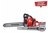 Бензопила Foresta FA-48S + пильная шина и цепь