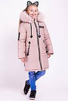 Зимняя куртка для девочки Мода