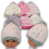 Вязаная шапка на завязках, для девочки, р. 42-44, Ku314