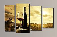 "Модульная картина на холсте из 4-х частей ""Вино"""