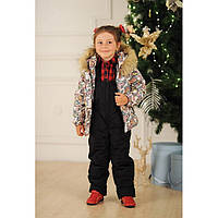 Зимний детский лыжный костюм №4044 (р.86-116)