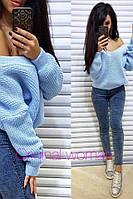 Женский вязаный свитер с глубоким декольте (6 цветов)
