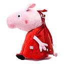 Мягкая  игрушка - рюкзак детский - ПЕППА (52 см)25103                                                    , фото 2