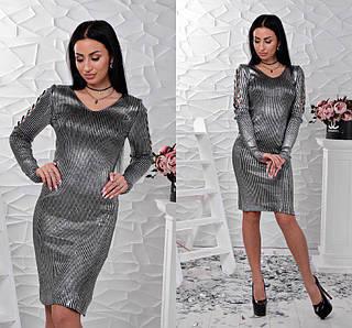 Нарядное платье с мерцающим напылением черного цвета с вставками на рукавах, женские праздничные платья оптом