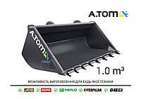 Ковш профессиональный A.TOM Evolution 1.0 Нож 09Г2С + Коронки для JCB Manitou Claas Merlo CAT