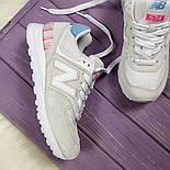 Женские кроссовки New Balance 574 grey/white. Топ качество. Живое фото (Реплика ААА+), фото 8