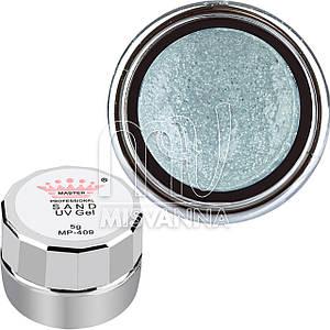 Песочный гель SAND UV Gel Master Professional, 5 г №7 серый