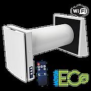 BLAUBERG VENTO Expert A50-1 W, приточно-вытяжная установка
