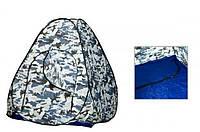Палатка Winner зимняя 2*2 метра, для туризма, рыбалки, охоты.