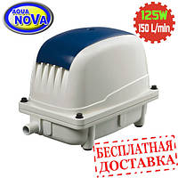Аэратор для пруда и водоема AquaNova NAP-150 SuperEco