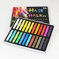 """Цветные мелки для волос """"Hair Chalk"""" (24 оттенков)"""