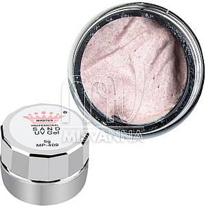 Песочный гель SAND UV Gel Master Professional, 5 г №2 розовый