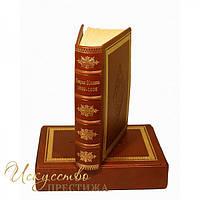 Книга «Старая Юзовка» в подарочном оформлении