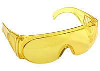 Защитные очки,респираторы.наколенники
