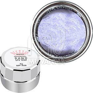 Песочный гель SAND UV Gel Master Professional, 5 г №3 сирень