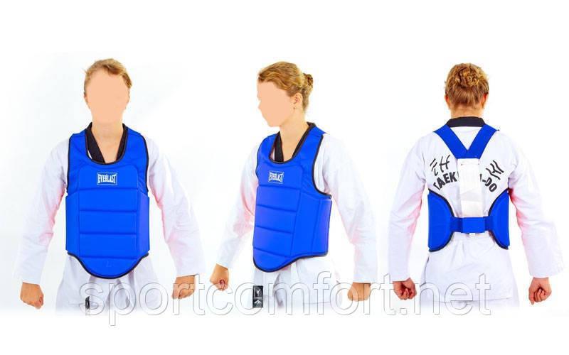 Защита корпуса для единоборств детская синяя