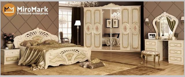 спальня Реджина