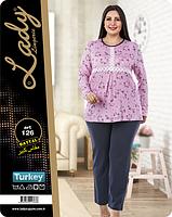 Яркая женская  пижама  батал с 52 по 58 размер