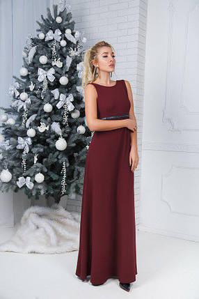 """Длинное вечернее платье """"Lavinna"""" с драпировкой и открытой спиной (2 цвета), фото 2"""