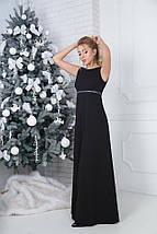 """Длинное вечернее платье """"Lavinna"""" с драпировкой и открытой спиной (2 цвета), фото 3"""
