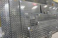 Лист алюминиевый рифленый 2мм (1500х3000мм) АД0 (1050) Квинтет
