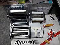 Лапшерезка+равиоли Matstro MR1679-R(паста-машина)
