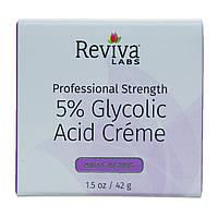 Крем с 5% гликолевой кислотой, Glycolic Acid Cream, Reviva Labs, 42 г, фото 1