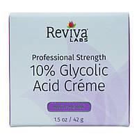 Крем с 10% гликолевой кислотой, 42 г, Reviva Labs, 10% Glycolic Acid Cream