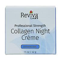 Ночной крем с коллагеном, Collagen Night Cream, Reviva Labs, 42 г, фото 1
