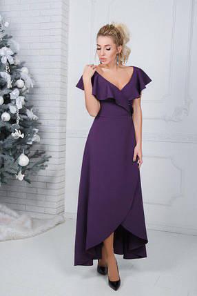 """Асимметричное нарядное платье на запах """"Rashelle"""" с оголенными плечами (3 цвета), фото 2"""