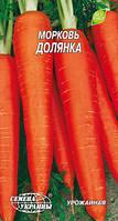 Морковь Долянка 2 г