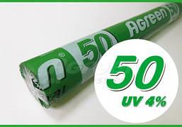 Агроволокно 50 плотность 1,6*100