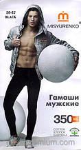 Гамаши мужские арт.103К_4р.