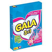 Порошок стиральный, GALA, автомат, 3 в 1, Французский аромат, 400 гр.