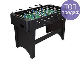 Настольный футбол игровой, профессиональный Hop-Sport Arena black для дома, Львов