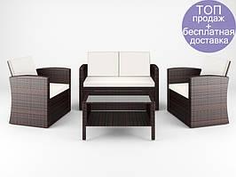 Садовая плетенная мебель Ротанг CASELLA Brown, для дома, сада, кафе и ресторанов, Львов