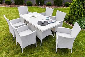 Садовая плетенная мебель Ротанг TRAPANI 7 белая, для дома, сада, кафе и ресторанов, Львов