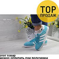 Женские кроссовки Gazelle, ярко-мятные / кроссовки женские Адидас Газель, замша, легкие, стильные