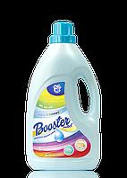 Засіб д/прання Booster автомат колор 1л