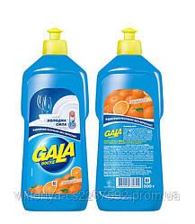 Гала 500г лимон ,апельсин миючий засіб д/посуду Укр