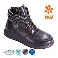 Детская весенняя коллекция 2018. Детская демисезонная обувь бренда Tom.m (Bi&Ki) для девочек (рр. с 33 по 38)